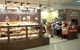 札幌手稲店