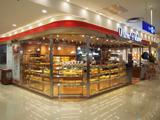 アリオ仙台泉店