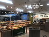 西友錦糸町店