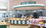 イオン鎌ケ谷店