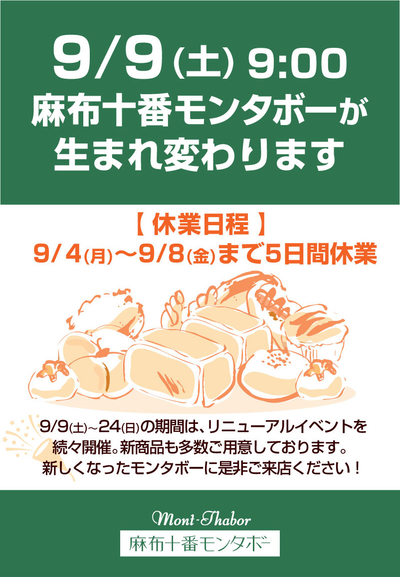 news_02