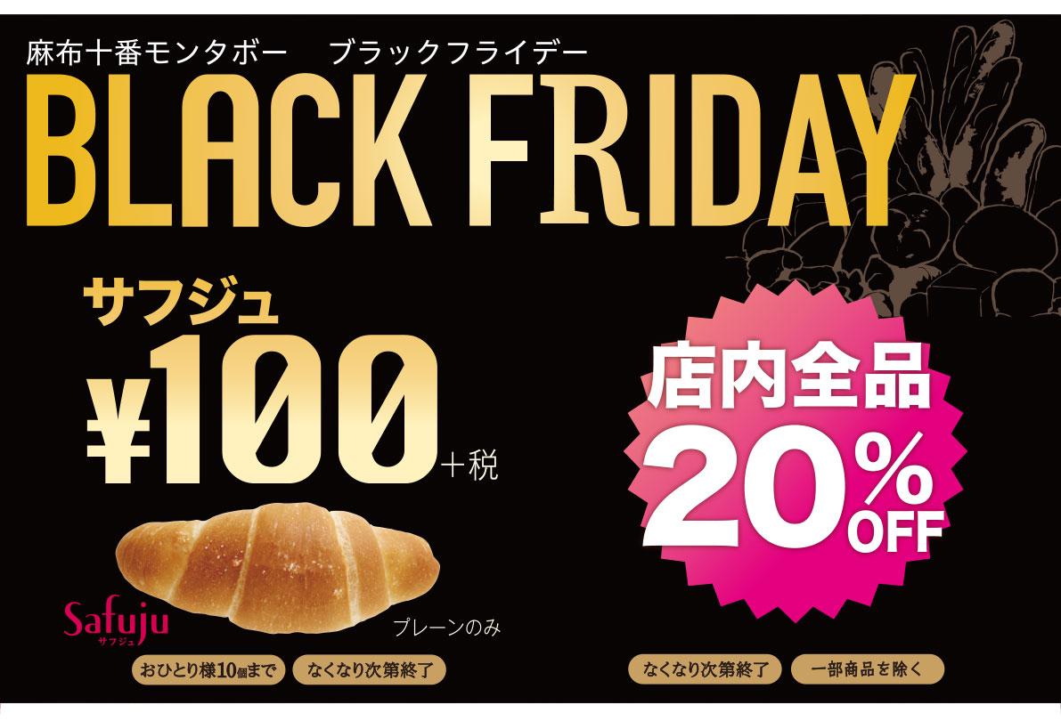 北海道牛乳パン祭り.png